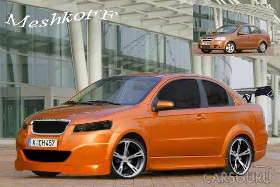 Тюнинг Chevrolet / Шевроле …