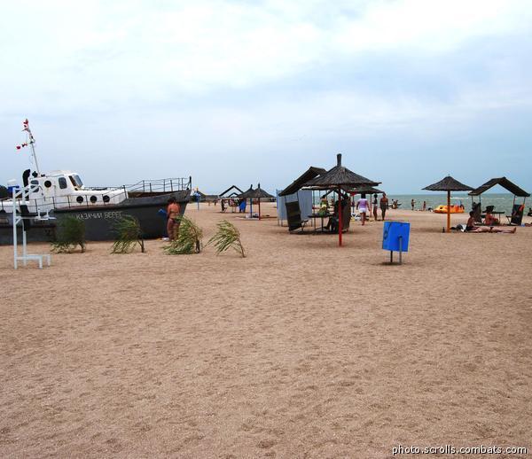 База отдыха фото пляж