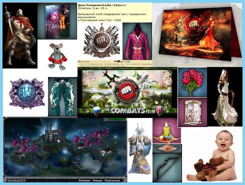http://img3.combats.com/scrolls/ph/1168158257/big/dvjoxDlAzrPvjJcUIdbGgIoXFwaZtDkbnb0xrb8uQBA.jpg