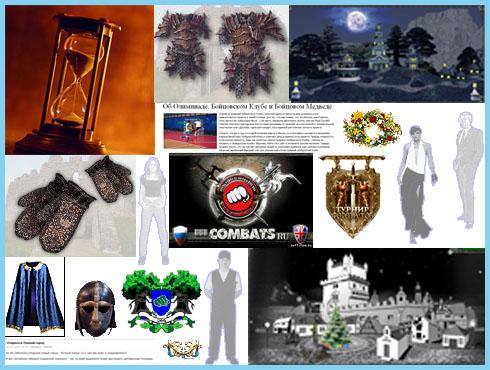 http://img3.combats.com/scrolls/ph/1168158257/big/mfjVEqfPDu0Q2yRxckSxQecDyMIGUaShJqkjPNoXYA.jpg