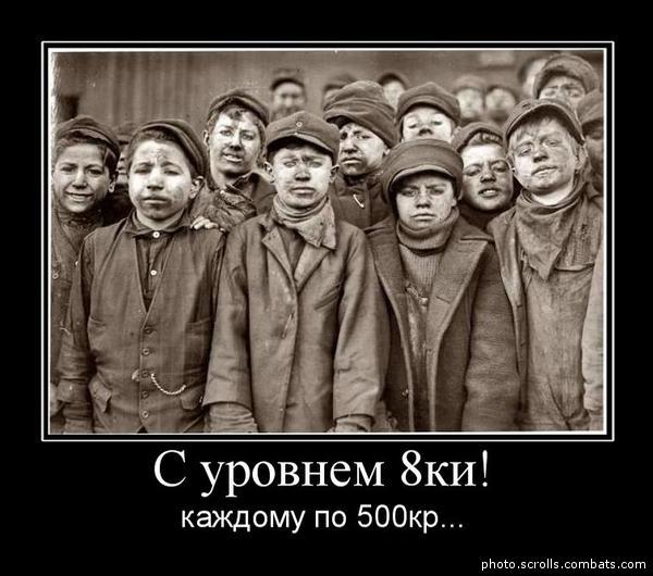 одноклассники фото прикольные